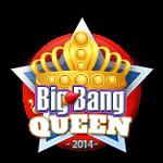 4th of July 2014 Queen