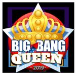 4th of July 2019 Queen