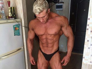 Jamie Alton