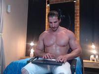 Icarus Secret Feature Webcam Show - Part 2